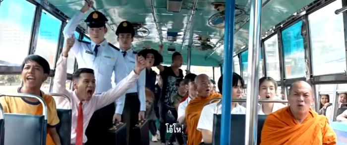 ภายในรถเมล์