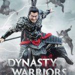 Dynasty Warriors ชื่อนี้หลายๆ คนคงจะรู้จักกันเป็นอย่างดีกับเกมแนวแอ็คชั่นในยุคสามก๊ก